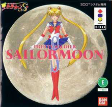 Box art for the game Bishoujo Senshi Sailor Moon S