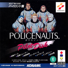Box art for the game Policenauts: Pilot Disk