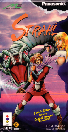 Box art for the game Strahl