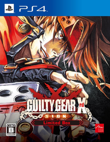 Box art for the game Guilty Gear Xrd ~SIGN~