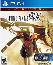 Box art for the game Final Fantasy Type-0 HD
