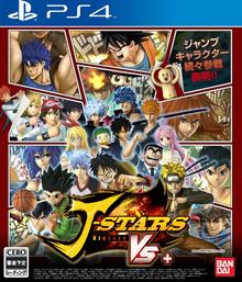 Box art for the game J Stars Victory VS +