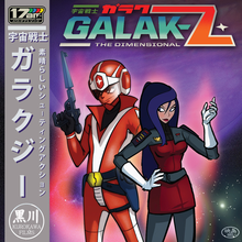 Box art for the game GALAK-Z: The Dimensional