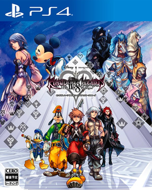 Box art for the game Kingdom Hearts 0.2 Birth By Sleep: A Fragmentory Passage