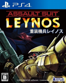 Box art for the game Assault Suit Leynos