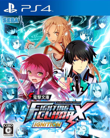 Box art for the game Fighting Climax Ignition