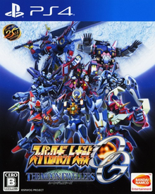 Capa do jogo Super Robot Taisen OG: The Moon Dwellers