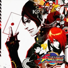 Box art for the game The King of Fighters Collection: The Orochi Saga