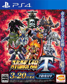 Box art for the game Super Robot Taisen T