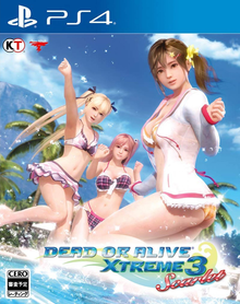 Box art for the game Dead or Alive Xtreme 3 Scarlet