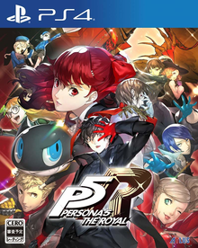 Box art for the game Persona 5: The Royal