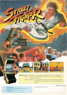 Box art for the game Street Fighter