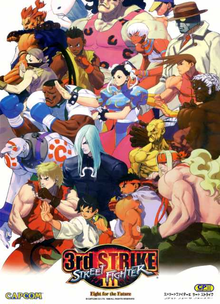 Box art for the game Street Fighter III: 3rd Strike - Fight for the Future