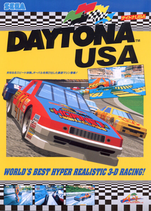 Box art for the game Daytona USA