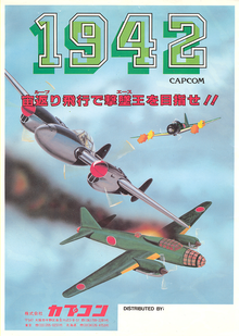 Box art for the game 1942