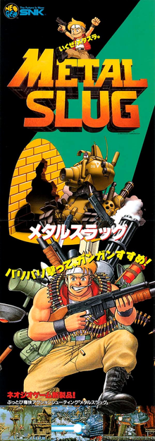 Box art for the game Metal Slug