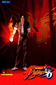 Box art for the game The King of Fighters 96