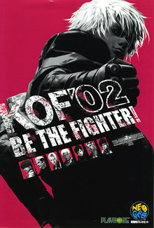 Box art for the game The King of Fighters 2002