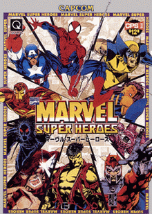 Box art for the game Marvel Super Heroes