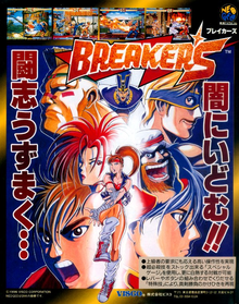 Box art for the game Breakers