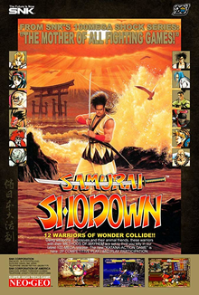 Box art for the game Samurai Shodown