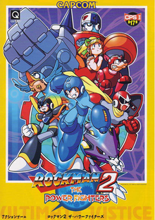 Box art for the game Mega Man 2: The Power Fighters