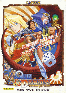 Box art for the game Quiz & Dragons: Capcom Quiz Game