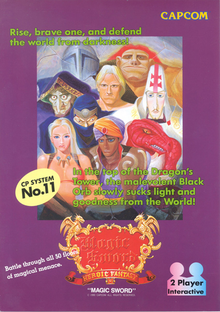 Box art for the game Magic Sword