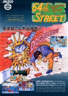 Box art for the game 64th Street: A Detective Story