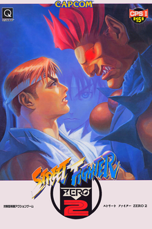 Box art for the game Street Fighter Alpha 2