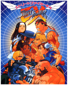 Box art for the game Street Fighter EX