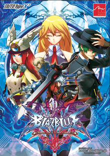 Box art for the game BlazBlue Continuum Shift