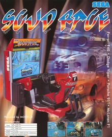 Box art for the game SCUD Race