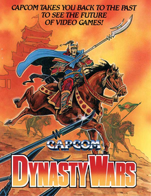 Box art for the game Dynasty Wars