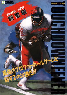 Box art for the game Touchdown Fever