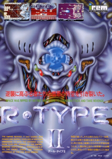 Box art for the game R-Type II