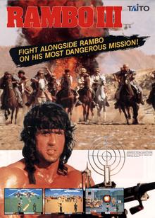 Box art for the game Rambo III