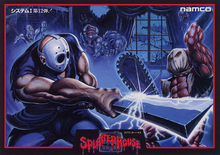 Capa do jogo Splatterhouse