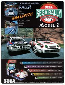 Box art for the game Sega Rally Championship