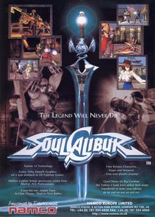 Box art for the game Soul Calibur