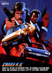 Box art for the game Chase H.Q.