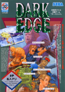 Box art for the game Dark Edge
