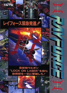 Box art for the game Rayforce