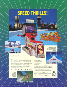 Box art for the game S.T.U.N. Runner