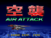 Box art for the game Air Attack