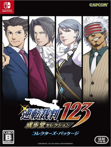 Box art for the game Phoenix Wright: Ace Attorney Trilogy