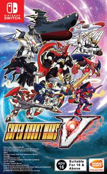 Box art for the game Super Robot Taisen V