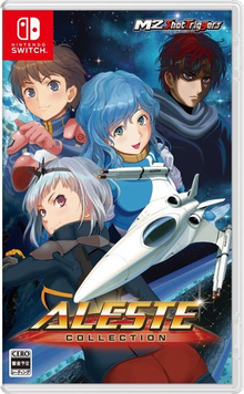 Box art for the game Aleste Collection