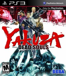 Box art for the game Yakuza: Dead Souls