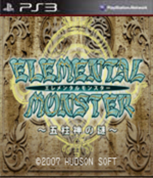 Box art for the game Elemental Monster Online Card Game